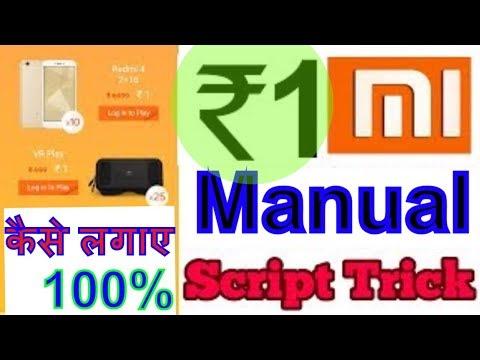 MANUAL SCRIPT flash sale [UPDATE] for AUTOBUY click 100% chances |  full proces