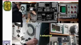 НТУУ КПИ, Факультет Электроники (ФЕЛ), кафедра КЕОА