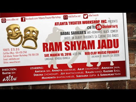 Ram Shyam Jadu - Bengali Drama by Atlanta Theater Workshop [HD]