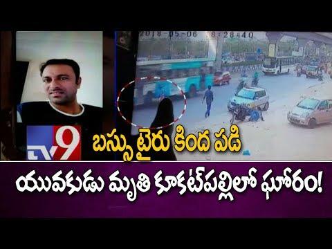 RTC bus crushes bike rider in Kukatpally - TV9