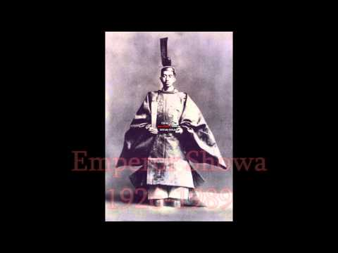 Emperors of Japan 1867 - Present