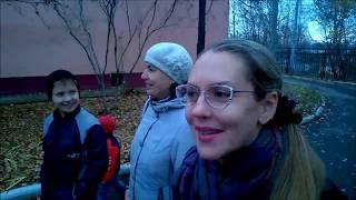 НАШИ ВЫХОДНЫЕ В РЦ БОДРОСТЬ Медногорск Октябрь 2019