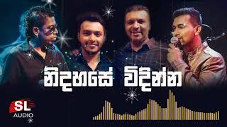 SL Audio - Best Sinhala Songs - 2020