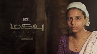 Based on a True Story - Makavu Short Film