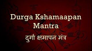 Durga Kshama Mantra - with English text