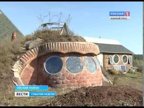 'Хоббит' из южноуральской деревни