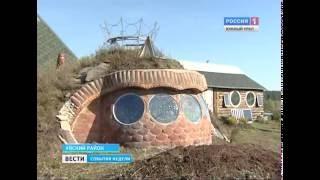 """""""Хоббит"""" из южноуральской деревни"""