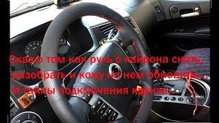 видео Что такое круиз контроль: рекомендации по использованию