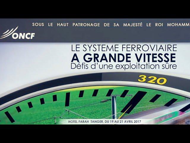 ONCF - Vidéo Best of Événement Maroc by ICON.MA