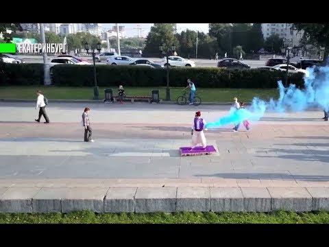 «Арабская ночь, волшебный восток»: в Екатеринбурге появился собственный Аладдин