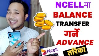 How To Transfer Balance In Ncell 2021|Ncell Transfer Method| Ncell Balance Transfer| Money Transfer screenshot 2