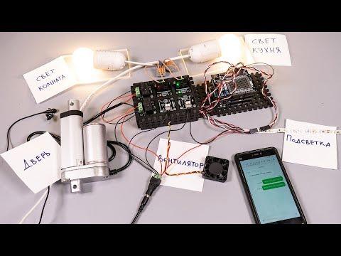 Удаленное управление домом по GSM/GPRS на базе Arduino/Piranha