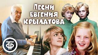 Евгений Крылатов Любимые песни из детства и фильмов