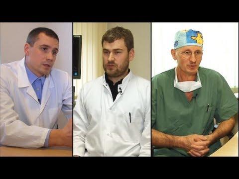 Современные методы лечения ХОБЛ - Стандарты лечения
