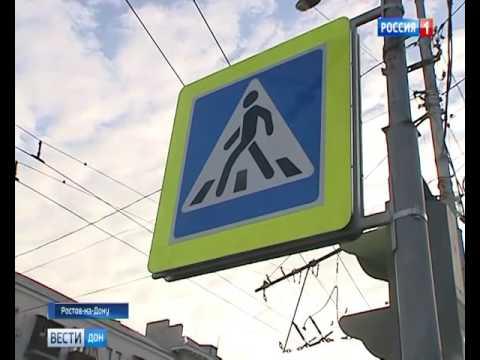 Ростов планируют избавить от большого количества маршруток