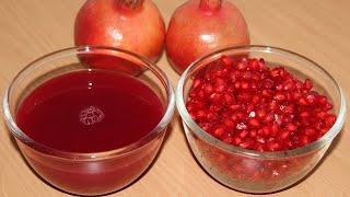 बिना मिक्सी अनार का जुस निकालना है इतना आसान देखकर दंग रह जायेंगे आपEasy Method Of Making Anar Juice