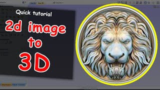 Tutorial Aspire : how to convert a 2d image to 3d image using  Lithophanes