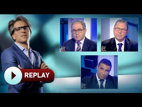 60 Minutes pour Comprendre: Accords Maroc-UE: une remise en question?