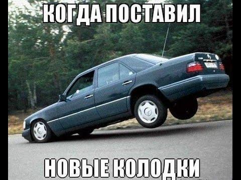 АвтоПриколы на регистратор Юмор подборка приколов за Июнь 2015