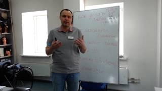 Открытая лекция ТЕХНОЛОГИЯ СТРИЖЕК