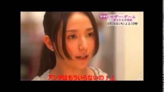 木村文乃さんの怒りのシャウトをメタルにブチこんでみました! 題して「...