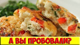 Простой рецепт вкусных котлет с болгарским перцем! Такое сочетание оценят все!