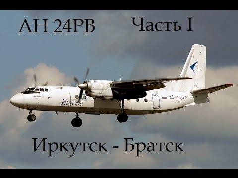 X Plane 10 Инструкция На Русском - фото 4