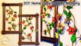 DIY Wall Hanging Crafts | diy wall decor | wall hanging craft idea | Unique wall hanging