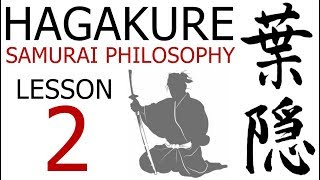 Soke Anshu #001 - Hagakure (葉隠) Bushido (武士道) Code of the Samurai