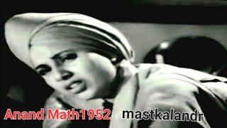 Keshava..jai jagdish hare..Hemant Kumar_Geeta Dutt_Jaideva..a tribute