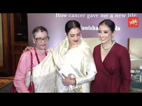Manisha Koirala | Launched Autobiography Book Healed Latest Updates 2019 | YOYO TV Hindi Mp3
