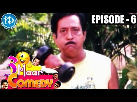 COMEDY THEENMAAR - Telugu Best Comedy Scenes - Episode 6