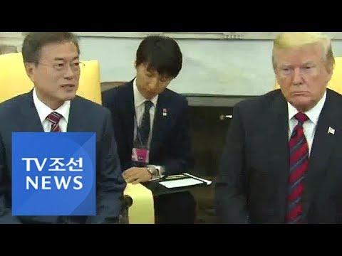 """트럼프 """"북한, CVID 수용하면 체제보장…비핵화는 일괄타결로"""""""