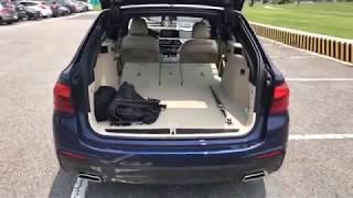 BMW 530i Touring M Sport試駕直播