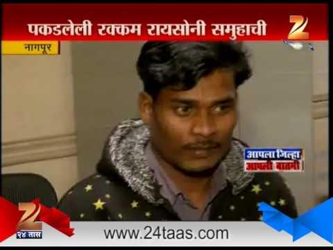 Nagpur Black Money Worth One Crore Caught