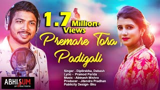 Download Premare Tora Padigali ll New Song by Diptirekha - Debesh Pati ll Pramod Parida - Abinash Mashra Mp3 and Videos
