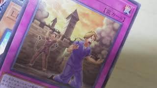 遊戯王カード 開封動画