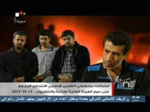 Confessions terrorists who blow up Syrian TV إعترافات إرهابيي تفجير سور مبنى التلفزيون السوري