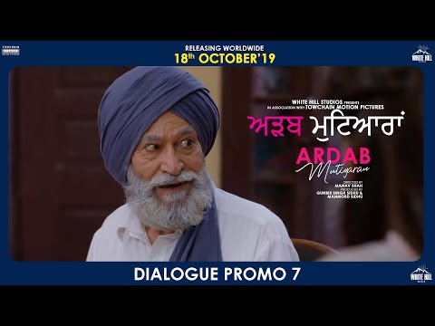 dialogue-promo-(ardab-mutiyaran)- -sonam-bajwa,-ninja,-mehreen,-ajay- -rel-18th-oct