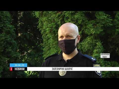 ТРК ВіККА: На Черкащині працівники залізниці викрадали пальне просто з потягу