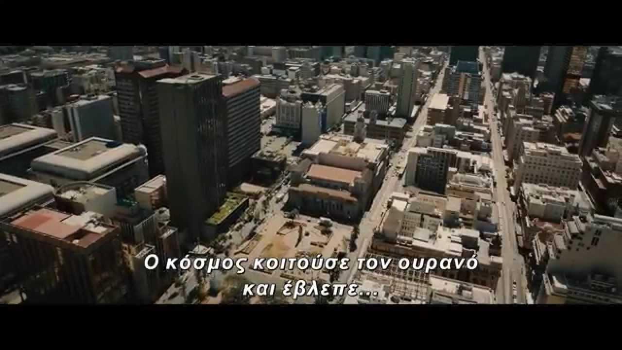 ΕΚΔΙΚΗΤΕΣ: Η ΕΠΟΧΗ ΤΟΥ ULTRON (Avengers: Age of Ultron) - Trailer 3