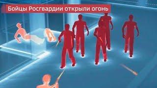 В перестрелке с «бандой ГТА» ранен омоновец из Сергиева Посада
