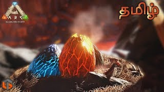 ARK Scorched Earth (Tamed Wyvern Dragons) Live Tamil Gaming