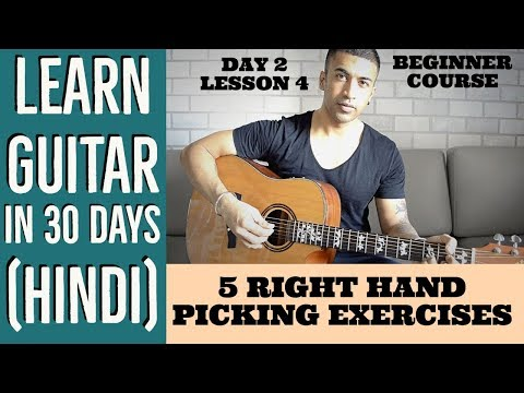 5-right-hand-exercises-for-guitar-|-learn-guitar-in-30-days-(hindi)-|-day-2-lesson-4