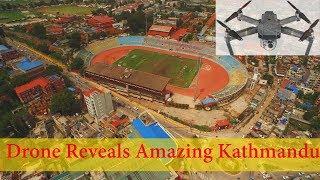 DJI Drone Reveals Amazing Nepal, Kathmandu. नेपाल को राझ्धानी काठमाडौं शहरको ड्रोन भिडियो