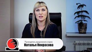 Оформление наследства в Самаре и Тольятти. Вступление в права наследования.(, 2015-11-05T05:43:04.000Z)