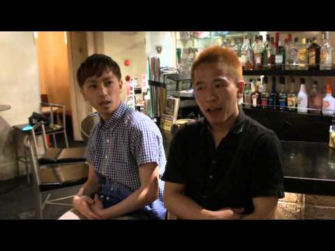 UNCHAIN | Skream! 動画メッセージ