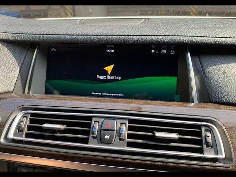 BMW 7er F01/F02 - новый монитор + доп мультимедиа