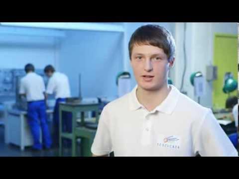 Ausbildung Elektroniker (m/w)  Betriebstechnik bei Südzucker AG