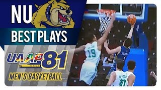 UAAP 81 MB: Dave Ildefonso with another dazzling performance, 16 points vs DLSU | NU | Best Plays